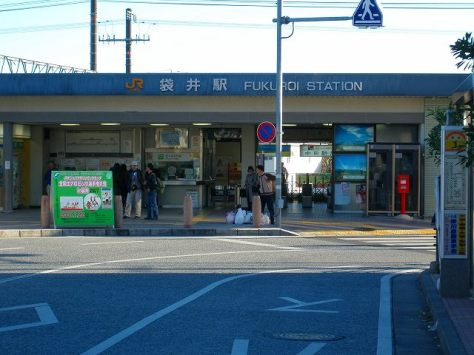 TOKAIDO-LINE-FUKUROI
