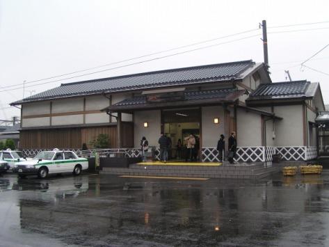 TOKAIDO-LINE-HARA