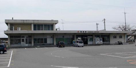 TOKAIDO-LINE-KAMBARA