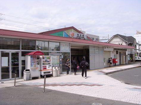 TOKAIDO-LINE-KUSANAGI