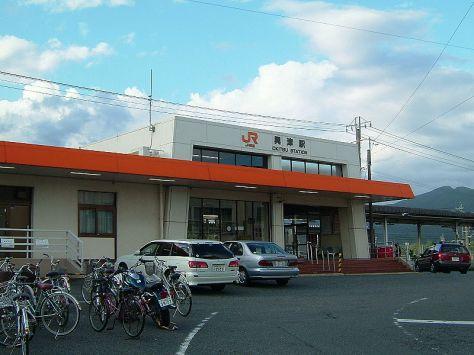 TOKAIDO-LINE-OKITSU