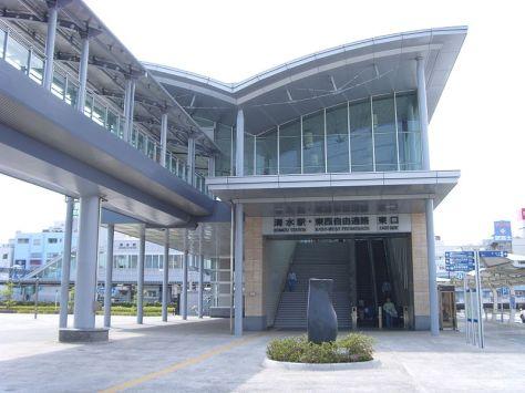 TOKAIDO-LINE-SHIMIZU