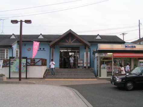 TOKAIDO-LINE-SHINJOHARA