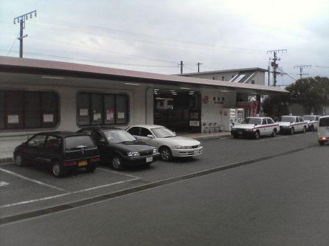 TOKAIDO-LINE-YUI
