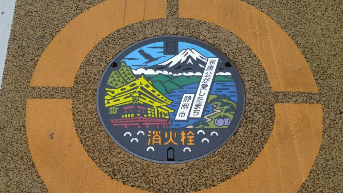 Manhole Covers in Shizuoka Prefecture 40: New Commemorative Fire Hydrant Manhole Cover 2nd Type  in Shizuoka City!
