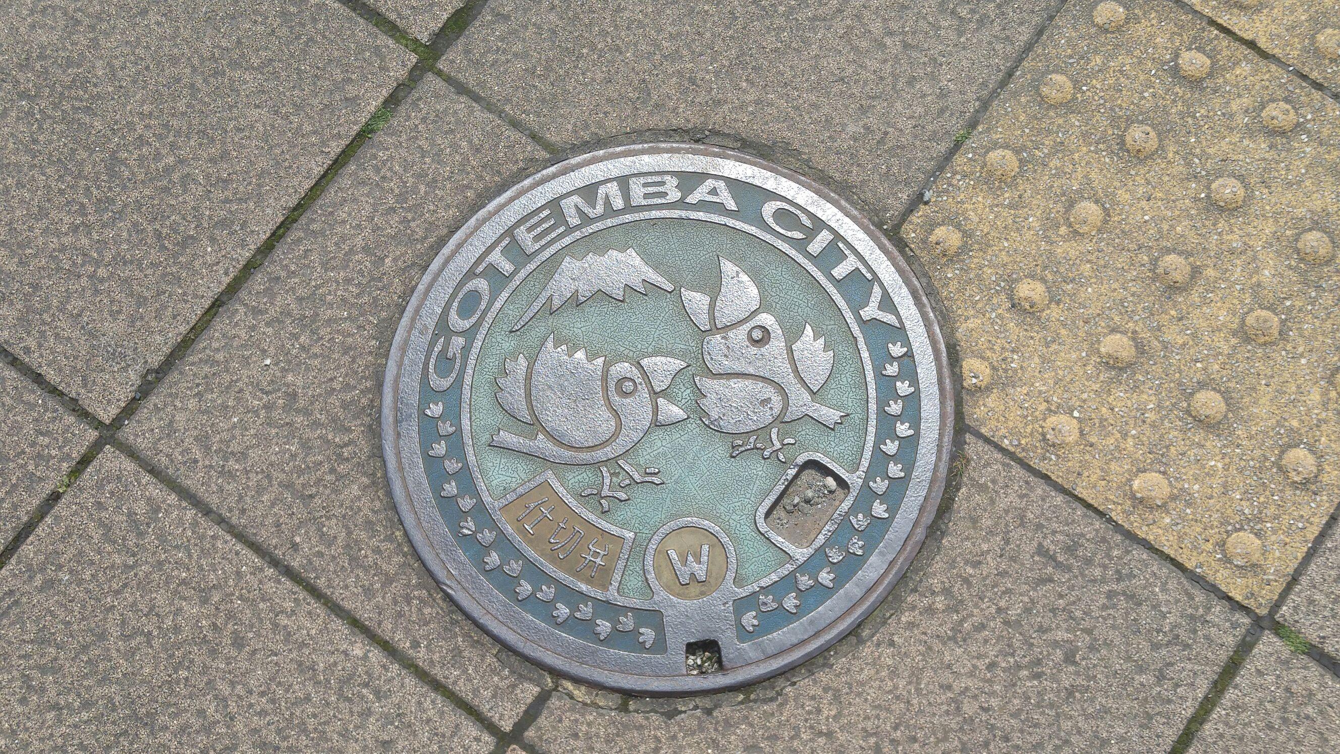 GOTEMBA-A-4
