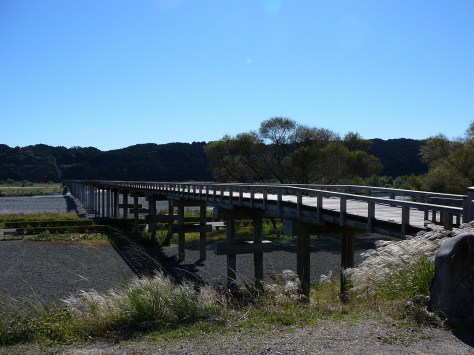 HORAI-BRIDGE