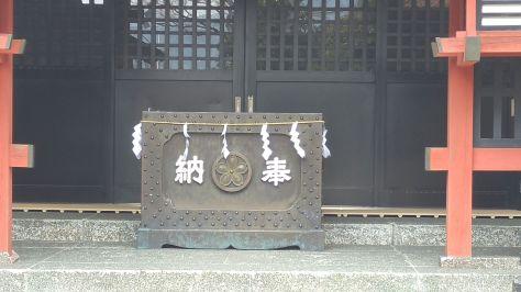 NNIBASHI-28