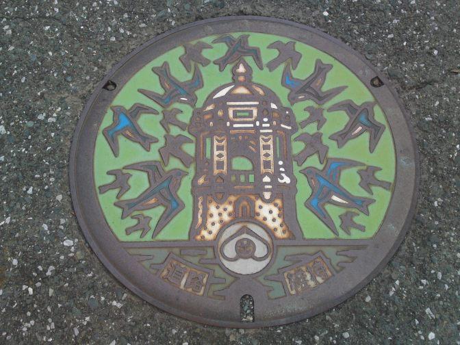 Manhole Covers in Shizuoka Prefecture 44: Former Shizuoka City Hall Dome in Shizuoka City!