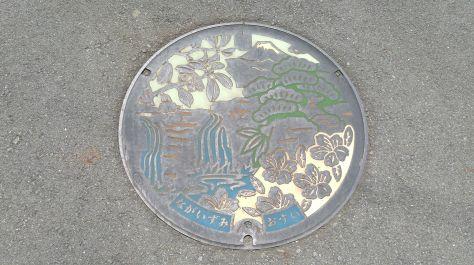 NAGAIZUMI-MANHOLE-REPORT-1