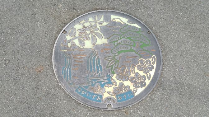 Manhole Covers in Shizuoka Prefecture 41: Nagaizumi Cho!