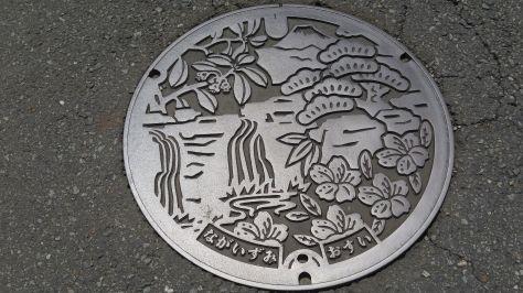 NAGAIZUMI-MANHOLE-REPORT-10
