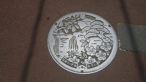 NAGAIZUMI-MANHOLE-REPORT-11