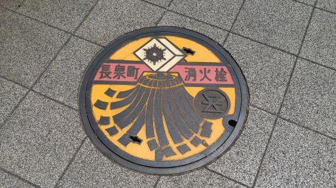 NAGAIZUMI-MANHOLE-REPORT-3