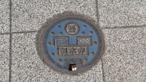 NAGAIZUMI-MANHOLE-REPORT-4