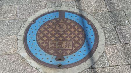 NAGAIZUMI-MANHOLE-REPORT-5