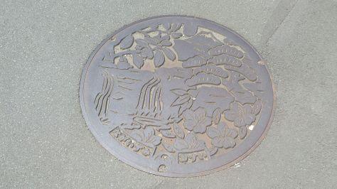 NAGAIZUMI-MANHOLE-REPORT-8