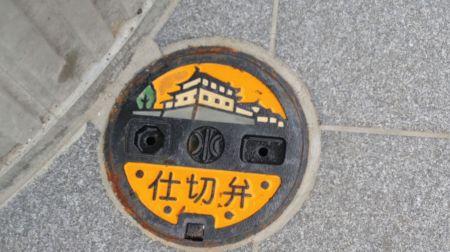 SHIZUOKA-WATERWORKS-1b