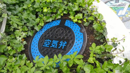 SHIZUOKA-WATERWORKS-1c