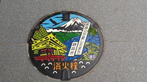 SHIZUOKA-WATERWORKS-1d