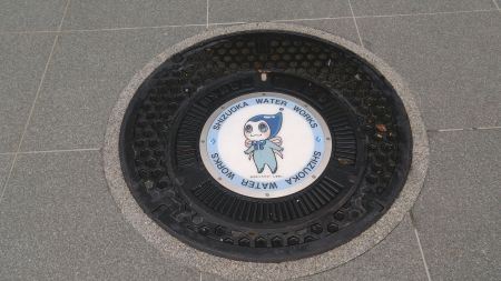 SHIZUOKA-WATERWORKS-2