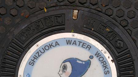 SHIZUOKA-WATERWORKS-2c