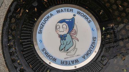 SHIZUOKA-WATERWORKS-7