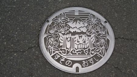 SUSONO-CITY--MANHOLE-5