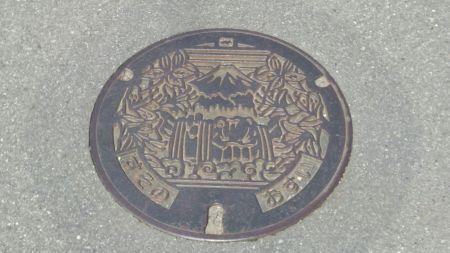 SUSONO-CITY--MANHOLE-6