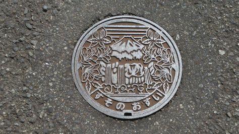 SUSONO-CITY--MANHOLE-7