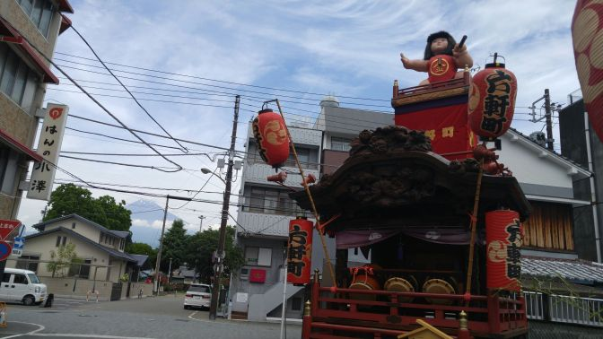 Gion Festival in Yoshiwara, Fuji City (2016) 5): The Floats!