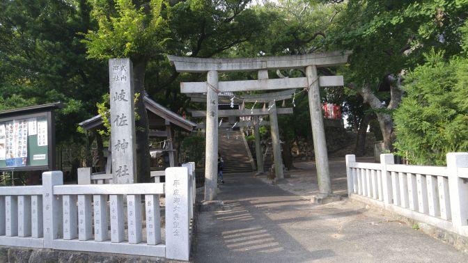 Kisa Shrine (岐佐神社) in Bentenjima, Hamamatsu City!