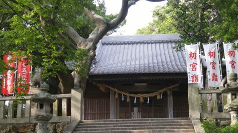 KISA=SHRINE-10