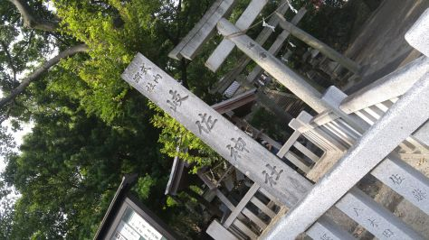 KISA=SHRINE-3