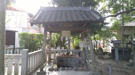 KISA=SHRINE-5