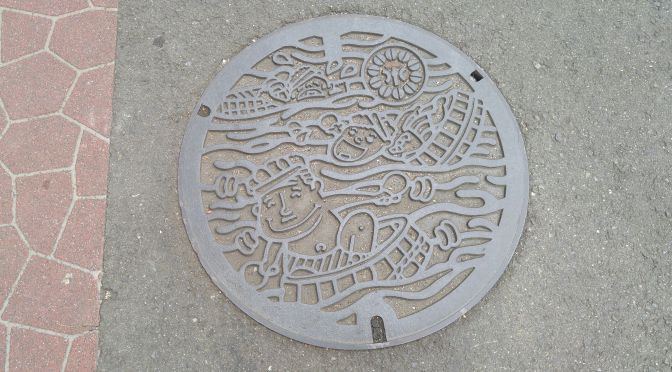 Manhole Covers in Shizuoka Prefecture 45: Ito City!