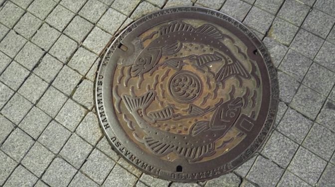 "Manhole Covers in Shizuoka Prefecture 46: ""new"" and ""old"" discoveries in Hamamatsu City!"