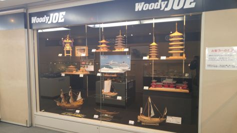 hobby-17-woodyjoe-1