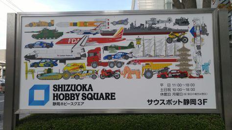 hobby-2-hall-board