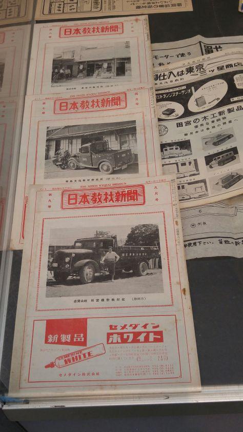 hobby-23-magazines