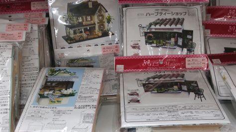 hobby-27-tamiya-shops