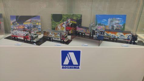 hobby-28-aoshima-trucks
