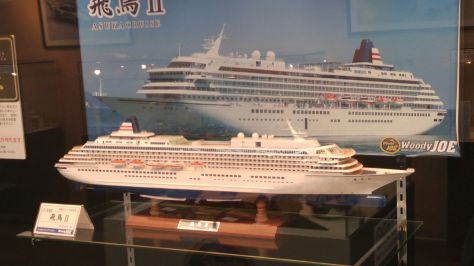hobby-29-woodyjoe-cruise-ship