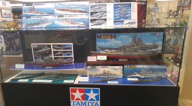 Shizuoka City, Japan, The World Plastic Model Capital: Shizuoka Hobby Square!