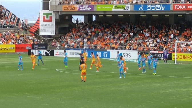 SHIMIZU S-PULSE: vs SANGA TOSU  (May, 14th, 2017)
