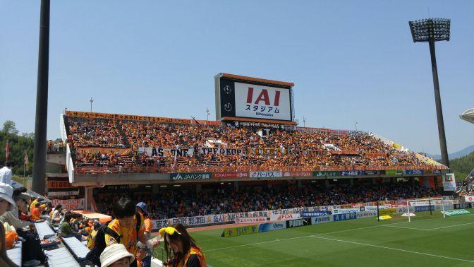 Shimizu S-Pulse Soccer Club: Atmosphere at Nihondaira Stadium in Shimizu Ku, Shizuoka City!