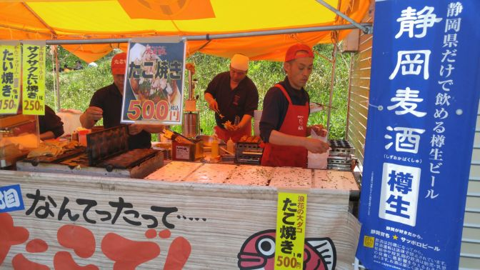 Shimizu S-Pulse Soccer Club: Food Stands at Nihondaira Stadium in Shimizu Ku, Shizuoka City!