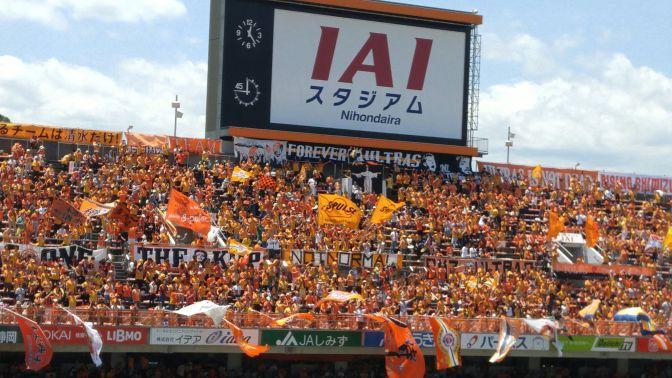 SHIMIZU S-PULSE: vs FC TOKYO (June, 4th, 2017)