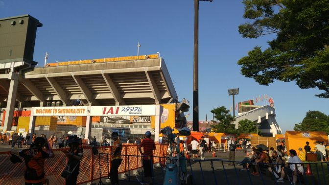 SHIMIZU S-PULSE: vs CEREZO OSAKA (August, 9th, 2017) Live Coverage!