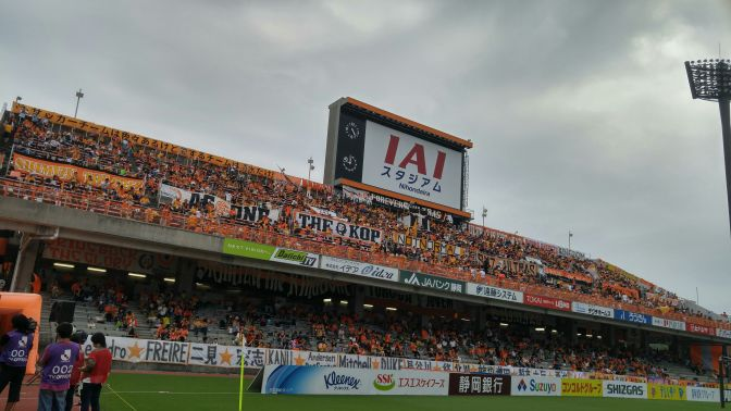SHIMIZU S-PULSE: vs KASHIWA REYSOL (August, 13th, 2017) Live Coverage!